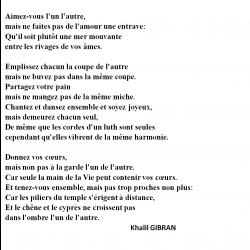 Aimez-vous l'un l'autre K.GIBRAN